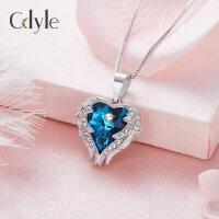 Halskette Collier Anhänger Schutzengel Flügel für Damen Frauen in Blau